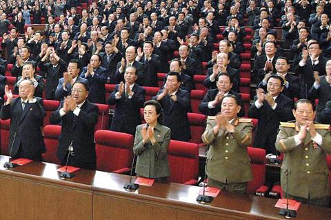 Organización-culto al líder