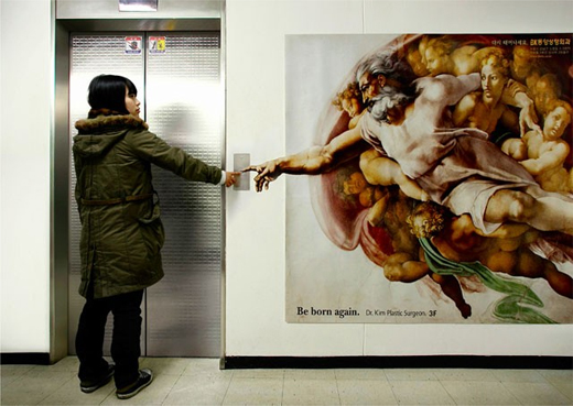 Fuente: creativeguerrillamarketing.com